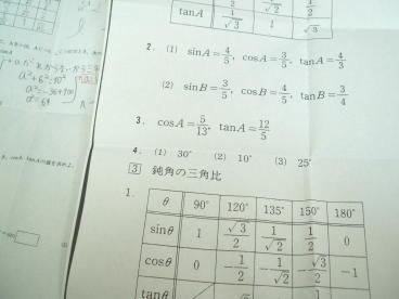 kobu1_let2.JPG